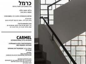 Carmel – International Style In Haifa