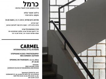 כרמל – בניה בסגנון הבין-לאומי בחיפה