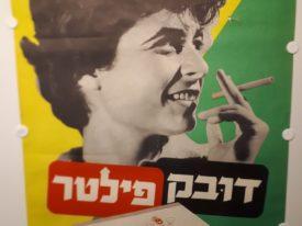 Dubek Vintage Poster