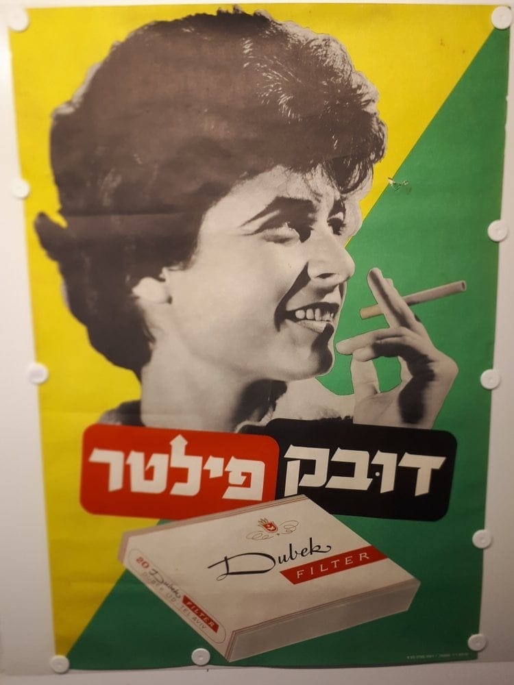 Dubek Cigarettes Vintage Poster Israel1