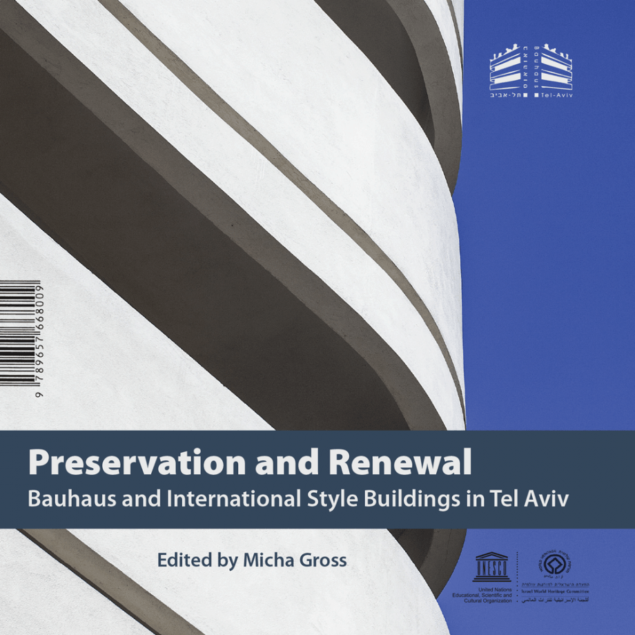 | Preservation and Renewal: Bauhaus and International Style Buildings in Tel Aviv
