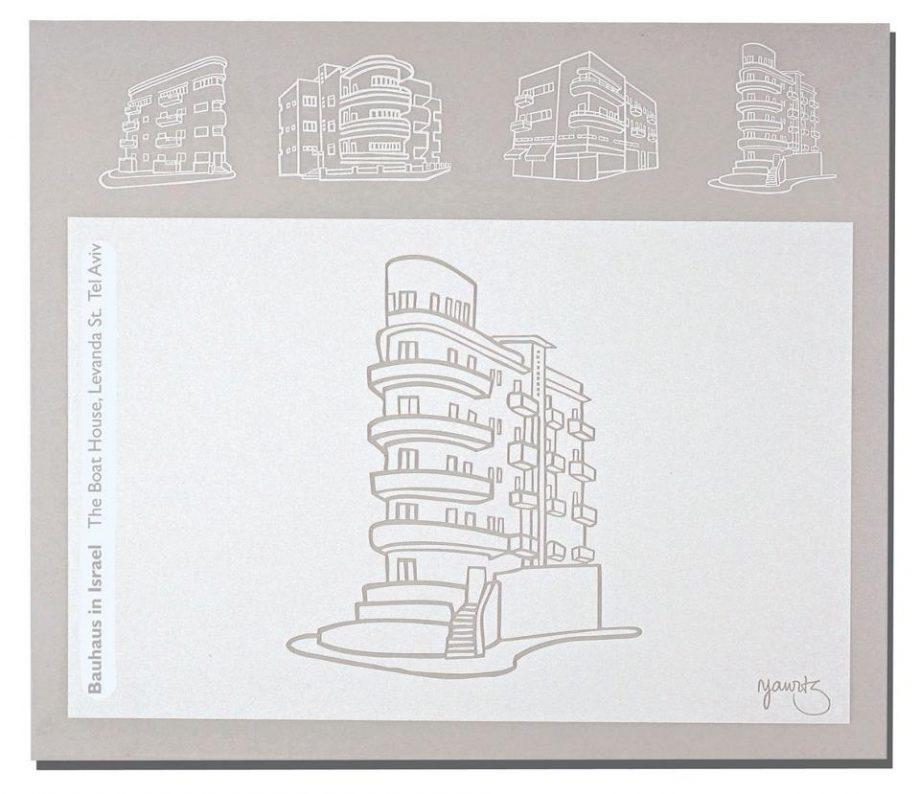 | Bauhaus Placemats