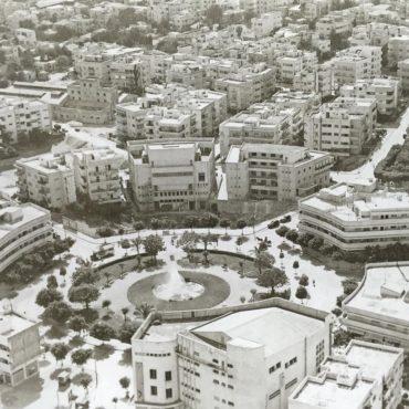 Tel Aviv 'White City' UNESCO World Heritage Decision