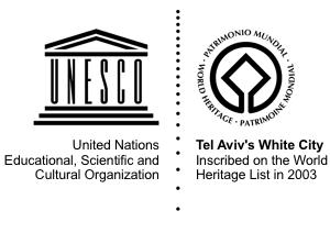 | Tel Aviv 'White City' UNESCO World Heritage Decision