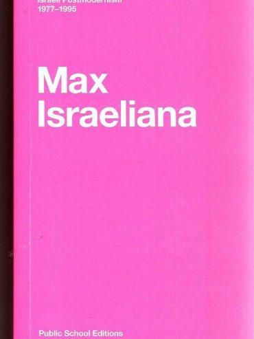 Max Israeliana