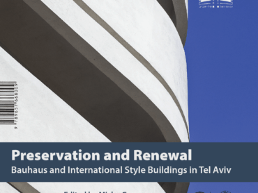 Now Showing | Preservation And Renewal: Bauhaus And International Style Buildings In Tel Aviv