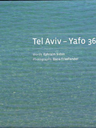 Tel Aviv-Yafo 360 — Album