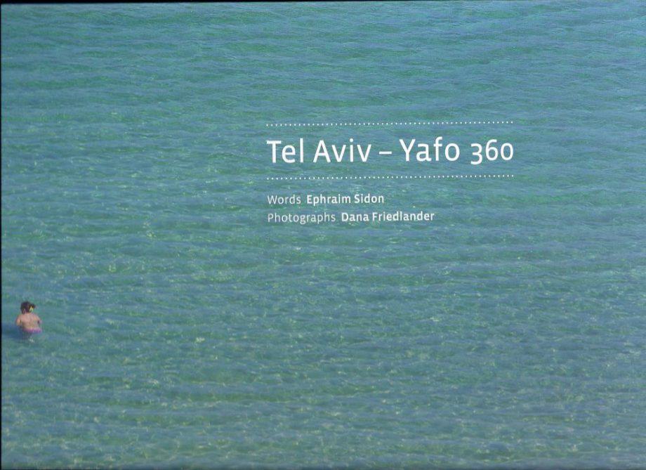| Tel Aviv-Yafo 360 — Album