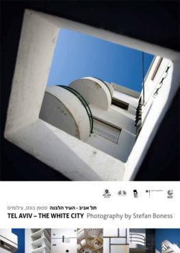 """סטפן בונס: """"תל אביב העיר הלבנה"""""""