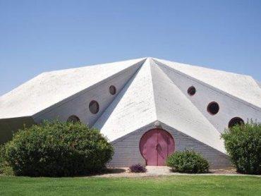 באר שבע: ברוטליסטית ואדריכלות ניאו-ברוטליסטית