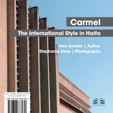   Be'er Sheva: Brutalist and Neo-Brutalist Architecture — Book