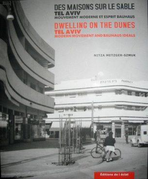 | Nadler, Nadler, Bixon & Gil, Architecture 1946-2010