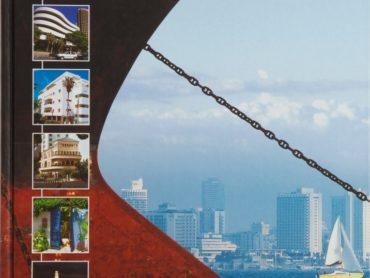 Tel Aviv-Yafo (Album)