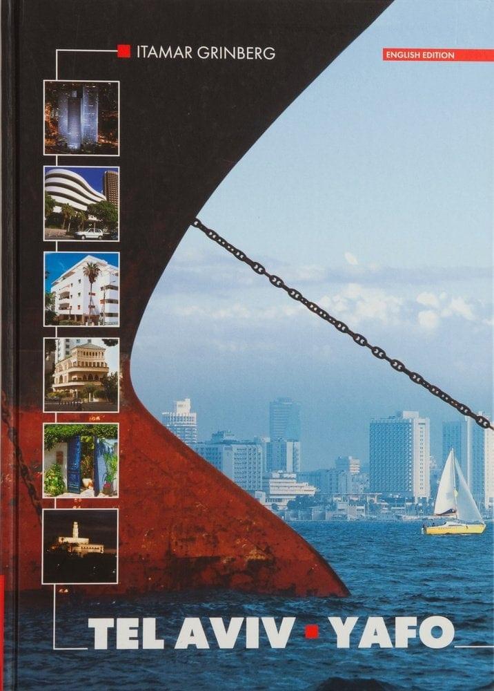 | Tel Aviv-Yafo (Album)