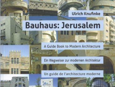 באוהאוס: ירושלים