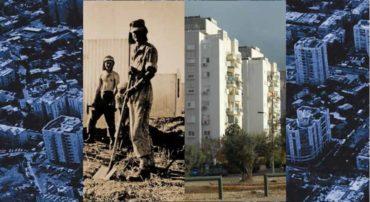 סיפורו של כפר שלם – שמואל יבין, אדריכל 50 שנות פינוי בינוי בשיכון הציבורי (1960-2010)