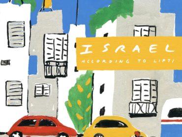 ישראל על פי ליפטי