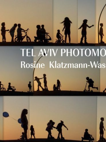 Tel Aviv Photomosaics, by Rosine Klatzmann-Wasserman — Album