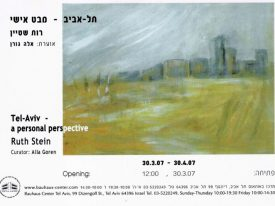 Tel Aviv – A Personal Perspective, Ruth Stein
