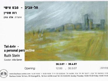 תל אביב – פרספקטיבה אישית, רות שטיין