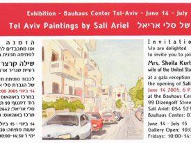 ציורי תל אביב מאת סלי אריאל