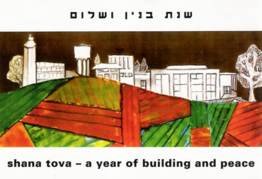 Shana Tova, A Year Of Building And Peace