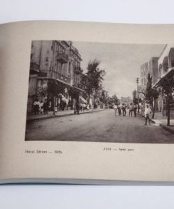 | Tel Aviv Views: Then And Now