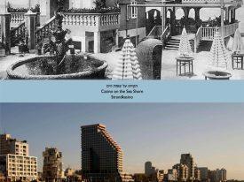 מראות תל אביב: אז והיום