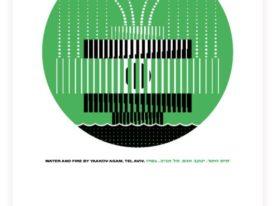 Tel Aviv Icons Print: Agam Fountain on Dizengoff Circle by Ron Nadel