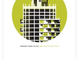 Tel Aviv Icons Print: Dizengoff Center Tower by Ron Nadel