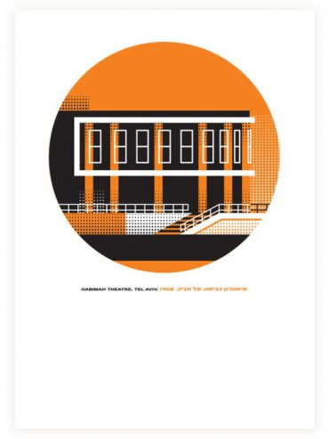 Tel Aviv Icons Print: Habimah Theater by Ron Nadel
