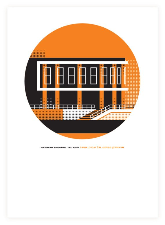 | Tel Aviv Icons Print: Habimah Theater by Ron Nadel