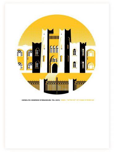 Tel Aviv Icons Print: Herzliya Hebrew Gymnasium by Ron Nadel