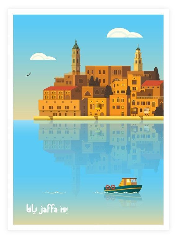| Tel Aviv Icons Print: View of Old Jaffa Port by Ron Nadel