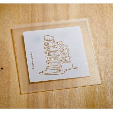 | Bauhaus Coasters