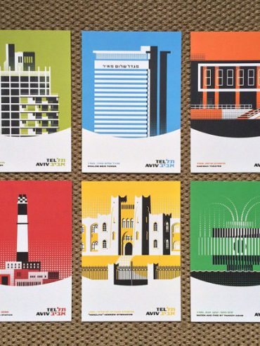 Tel Aviv Icons: Set of 6 small prints by Ron Nadel