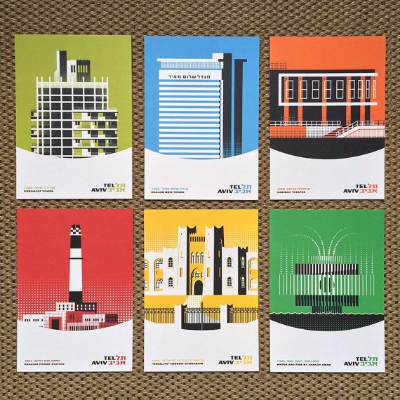 | Tel Aviv Icons: Set of 6 small prints by Ron Nadel