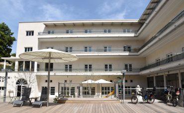 New Exhibition Celebrating 100 Years Bauhaus
