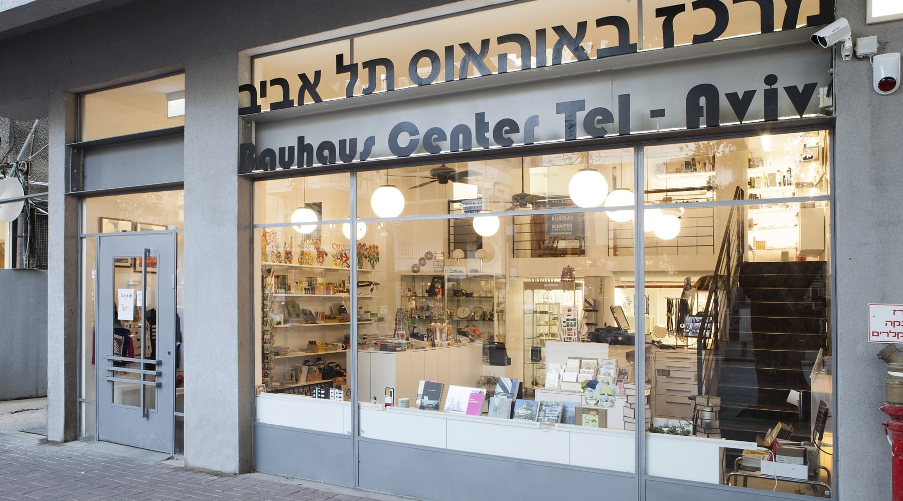 Bauhaus Center Tel Aviv Tours Information Exhibition Shop