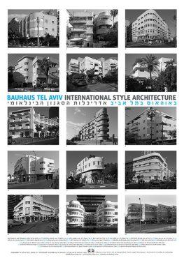 Bauhaus Tel Aviv Poster White City