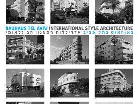 Bauhaus Tel Aviv Poster