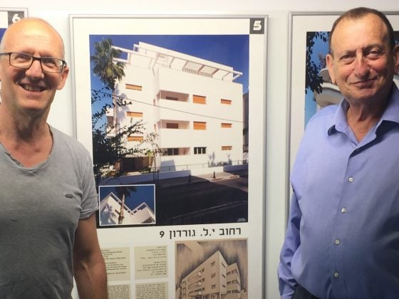 A VIP Visitor at Bauhaus Center: Tel Aviv Mayor Ron Huldai