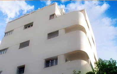Bauhaus Center Tel Aviv Tours