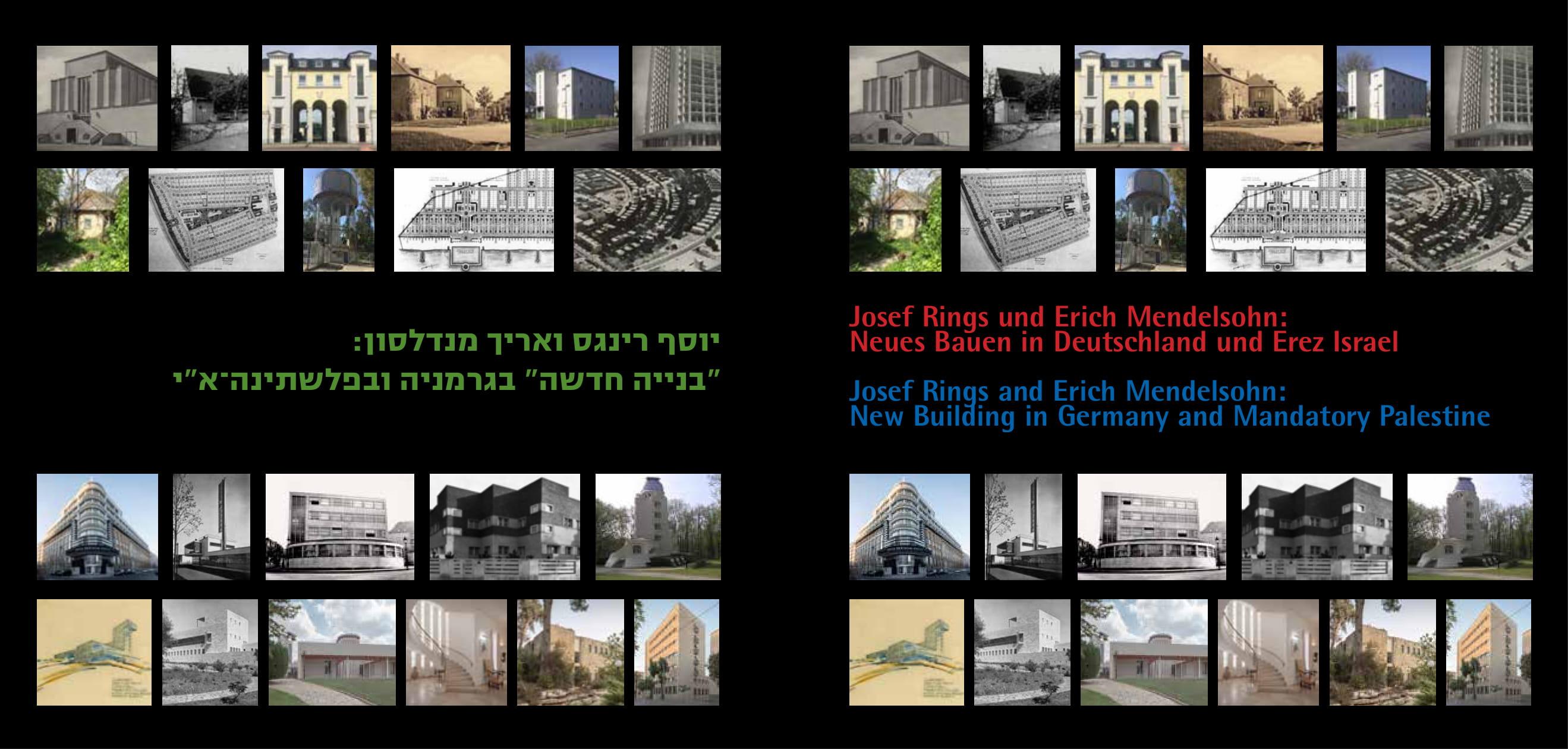 | Josef Rings und Erich Mendelsohn: Neues Bauen in Deutschland und Erez Israel
