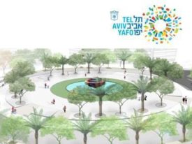 June 2019 | Dizengoff Circle