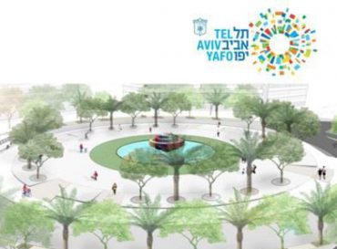 January 2019 | Dizengoff Circle