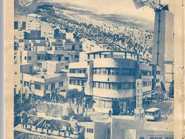 Those who Transformed Sand Dunes into Streets