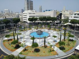 Now Showing | Dizengoff Circle