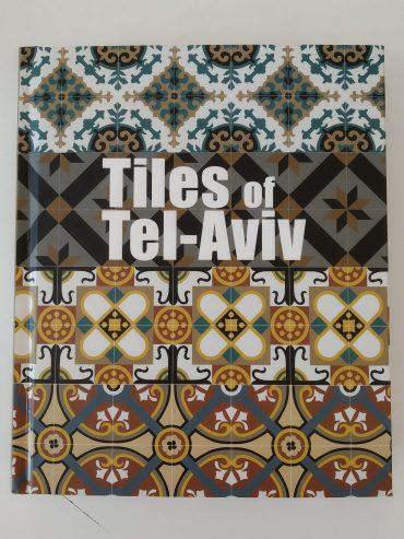 Tiles of Tel Aviv