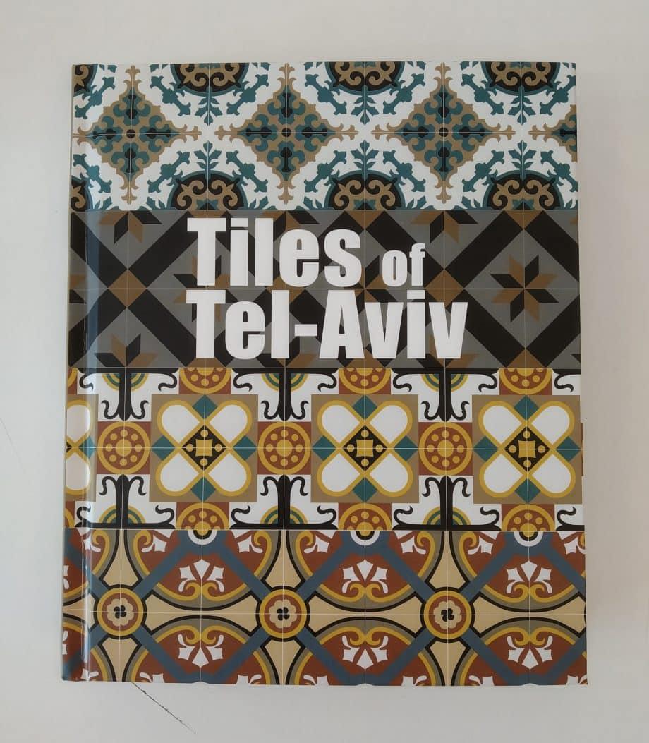 | Tiles of Tel Aviv